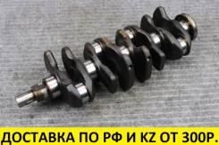 Оригинальный коленвал Toyota 1ZZFE. /1.8л. / Стандарт. Без ремонта
