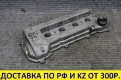 Оригинальная крышка клапанов Toyota 1ZZ, 3ZZ, 4ZZ. Контрактная