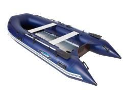 Надувная лодка Gladiator B370 AL Тёмно-синий