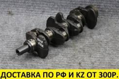Оригинальный коленвал Honda K20A. Стандарт. Контрактный.