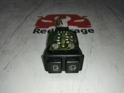 Кнопка включения заднего дворника Suzuki Escudo TD01W G16A