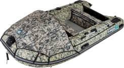 Надувная лодка Gladiator C370 AL Цифровой камуфляж