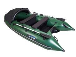 Надувная лодка Gladiator E350 Зелёный