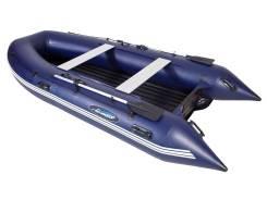 Надувная лодка Gladiator E380 LT Тёмно-синий