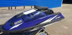 Yamaha superjet 750