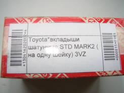 Вкладыши шатунные STD MARK2 на одну шейку 3VZ 130416202002 ориг