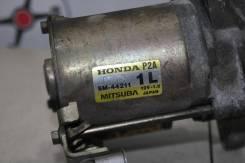 Стартер Honda - - B20B 218 134 AT