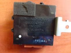 Блок управления парковкой Nissan Presage U30, KA24DE