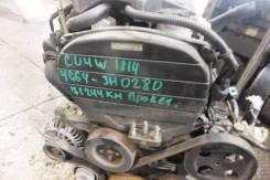 Двигатель, ДВС Airtrek