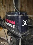 Ymaha Nissan marine