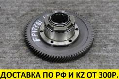 Шестерня АКПП Mazda FPDE, FSDE, FSZE, ZYVE, ZJVE, LFDE, LFVE, Z6