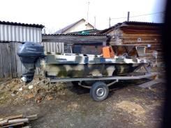 Продам моторную лодку Крым с подвесным мотором Ямаха 25 л. с 4т