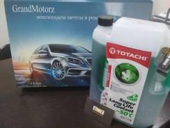Жидкость охлаждающая Totachi Super LONG LIFE Coolant Green -50C 4л