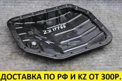 Поддон АКПП Toyota #NZ/#ZZ/#ZR (OEM 35106-52020) оригинальный