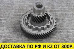 Шестерня АКПП Toyota / Pontiac U314F/U340F 4WD. 1NZ/1ZZ