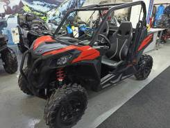 BRP Can-Am Maverick Trail 800 DPS, 2020