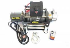 Электрическая лебедка Electric Winch SNC12.0X 12V 12000 lbs / 5443 кг