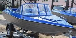 Купить лодку (катер) Неман-450 алюминиевый