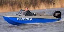 Купить лодку (катер) Неман-500 al