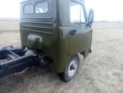 УАЗ-452Д, 1972
