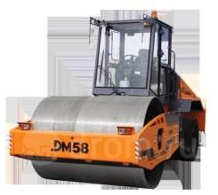 Завод ДМ DM58, 2020