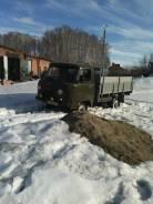 УАЗ-3303, 1986