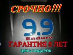 Seanovo 9,9FHS (20 л. с. ) Enduro-гарантия 3+2, коробка Срочно