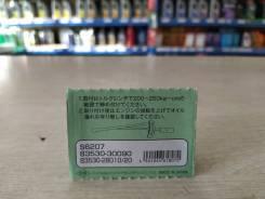 NEW! Датчик давления масла 83530-60010 во Владивостоке