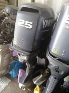 Лодочный мотор Yamaha 25, гидроподъем.