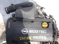 Двигатель Opel Vectra C 2002-2008 [93185103]