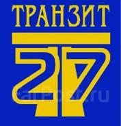 Сборный груз Владивосток-Хабаровск, Уссурийск, Находка, Врангель