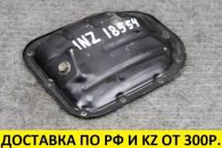 Поддон Toyota 1NZFE/2NZFE. Контрактный. Оригинальный