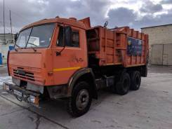 МКМ-4704, 2005