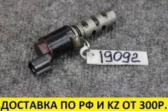 Контрактный клапан vvt-i Toyota 3SZ/K3VE. Оригинальный!