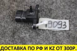 Датчик абсолютного давления Toyota/Subaru [89421-B1010]
