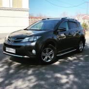 Аренда автомобиля Toyota RAV4 2015 4WD