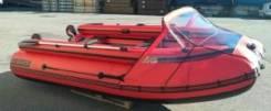 Лодка ПВХ X-River Agent 390 с Фальшбортом и Носовым тентом