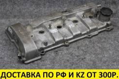 Крышка клапанов Mazda FPDE, FSDE, FSZE. Контрактная, оригинал
