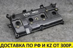 Крышка клапанов Nissan MR20 (OEM 13264EN20B) оригинальная