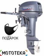 Лодочный мотор Tarpon (Тарпон) OTH 9.9 S !