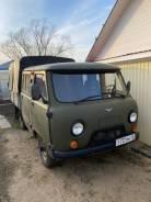 УАЗ-39094 Фермер, 2015