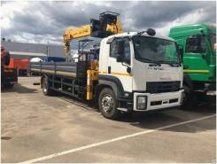 Isuzu FVR34ULS-534 + КМУ Soosan SCS746L Top, 2020