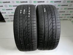 Continental ContiCrossContact UHP, 265 40 R21