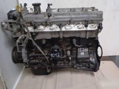 Lexus IS200 Двигатель 1G-FE 1999-2005 2.0 АКПП. CT 200H 2011> ES (CV3)
