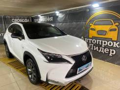 Прокат авто (Аренда авто) Lexus NX 2016г от 6000 р