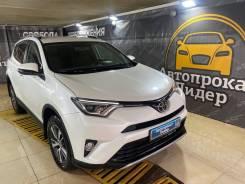 Прокат авто (Аренда авто) Toyota Rav4 2018г от 3500 рублей сутки