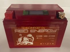 АКБ Red Energy DS 12-09 GEL YTX9-BS (150*86*108 мм) Свежие! В наличии!