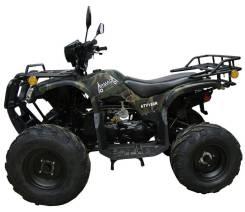 Armada ATV, 2020