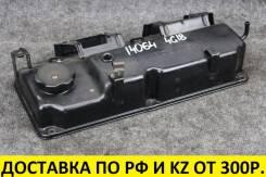 Крышка клапанов Mitsubishi 4G13, 4G15, 4G18 mpi SOHC Оригинальная