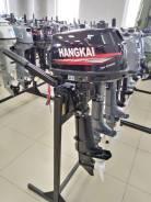 Подвесной лодочный мотор Hangkai M5.0 HP 2-х тактный